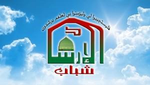 logo_backg_2012_v2