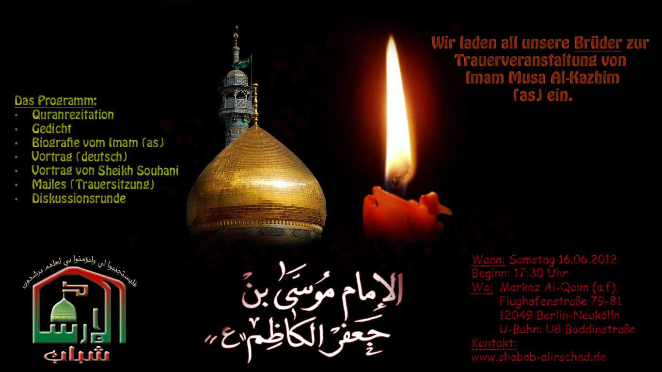 Trauerveranstaltung Imam Musa Al-Kazhim (as)