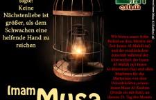 Todestag von Imam Musa al-Kathim (a.s.)