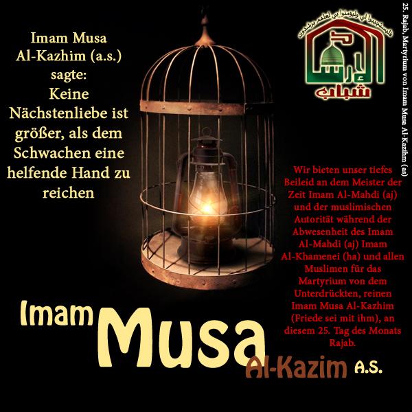 Unser Beileid- Martyrium Imam Kazhim (as)