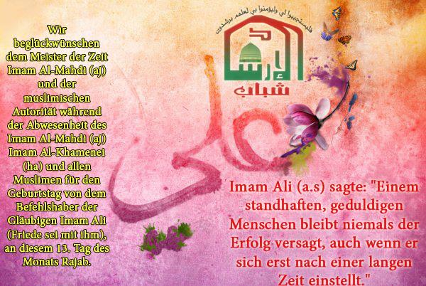 Geburtstag von Imam Ali (as)