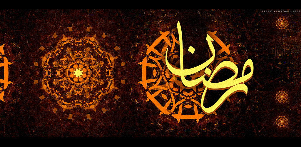 Praktische Tipps für den Monat Ramadan