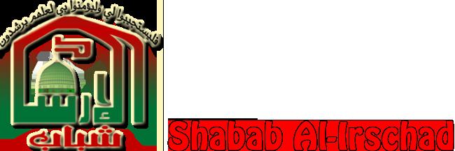Shabab Al-Irschad