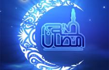 21.07. -> 1. Ramadan