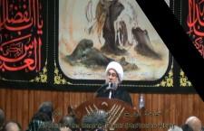 Sheikh Al-Rikabi kehrte zu Allah (swt) zurück