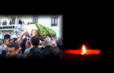Video über Sheikh Al-Rikabi (ra)