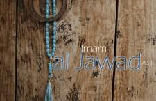 Gedicht zu Ehre von Imam Al-Jawwad Al-Taqi as