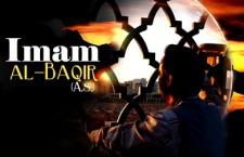 Zu Ehren des Todestages von Imam al-Baqir (a.s)