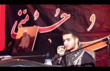 Belebung der eigenen Fitra durch die Bindung zu Imam Zaman (as)