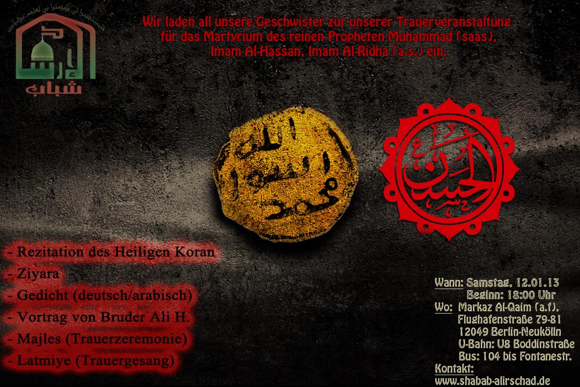 Mohamad_und imame