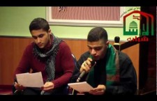 Gedicht – Sag nicht Labbayyka ya Hussein (a.s)