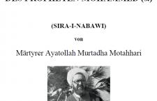 VERHALTEN UND BENEHMEN DES PROPHETEN MOHAMMED (s.)