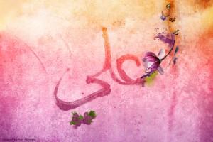 Ali_Ya_Mawlay_by_NoorAlfurqan