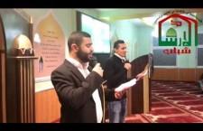 Eid Al-Ghadir Nasheed von Kamal und Hussein