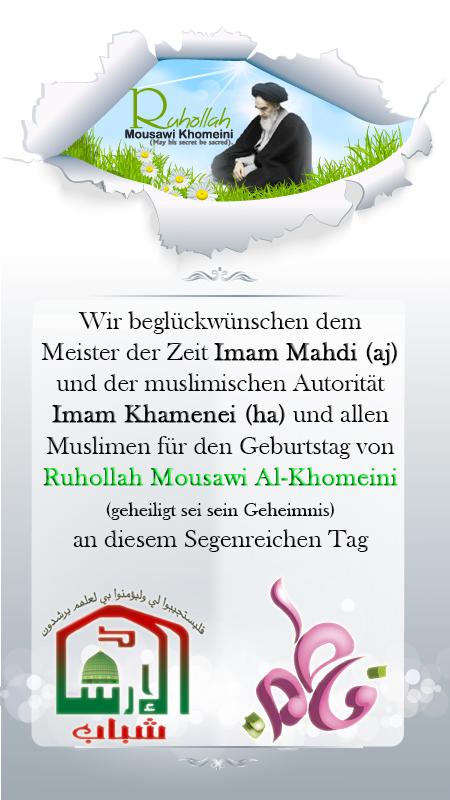 imam_khomeini_glückwunsch