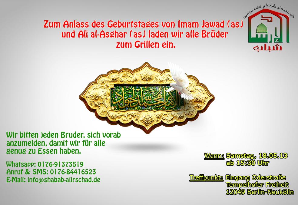 ya_imam_jawad