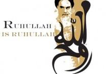 Testament Imam Khomeinis (qs)