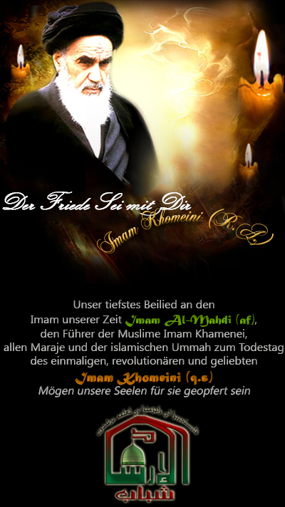 Imam-Khomeini_sh
