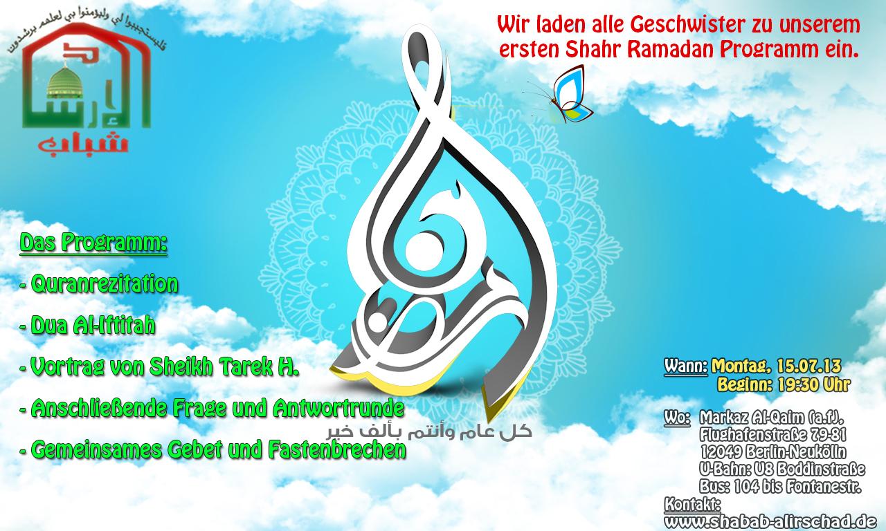 ramadan_2013_1