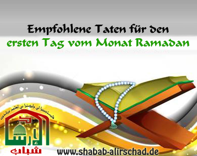 ramadan_taten1
