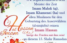 Glückwünsche zu Geburtstag Imam Hassan