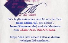 Glückwünsche zum Ghadir Fest