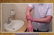 Wudhu – Die rituelle Waschung / Gebetswaschung