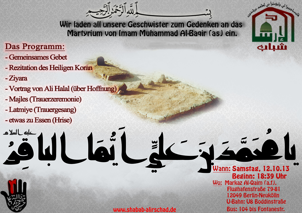imam_baqir