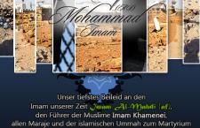 Martyrium Imam Baqir (as)