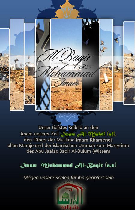 shahadat-baqir