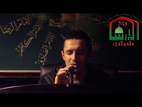 Majles (Trauerzeremonie) von Hussein Badran vom 02.02.13
