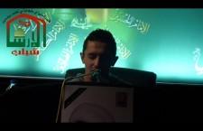 Martyrium Prophet und Imam Hassan Majlies (Trauerzeremonie)