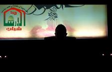 Martyrium Imam Zainul Abidin Majles (Trauerzeremonie)