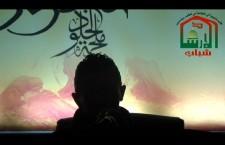 Majles (Trauerzeremonie) von Hussein Badran vom 29.12.12