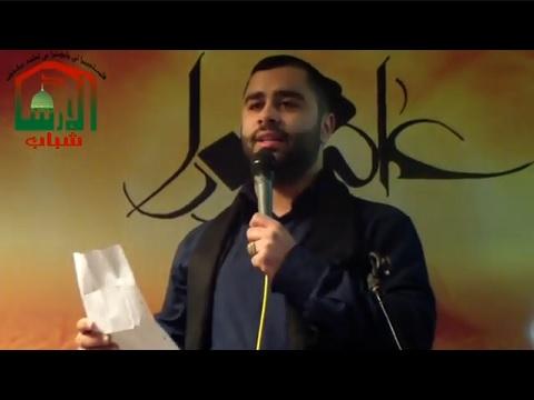 Ya Sane3 Al-Majdi Latmiye von Br. Kamal B.