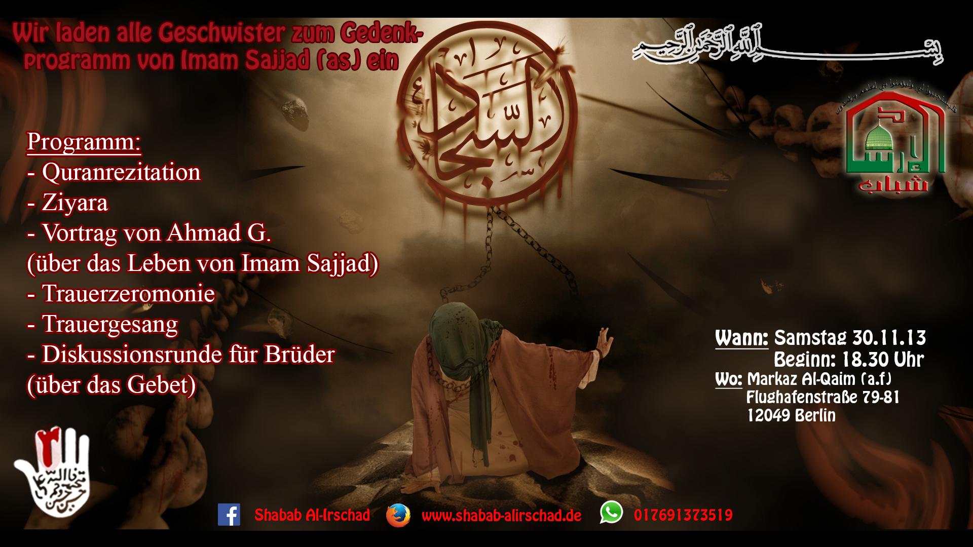shahadat_imam_e_sajjad