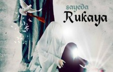 Sayyida Rokaya (as)