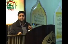 Arb3en (40. nach Ashura) Vortrag Mahdi Isfahani