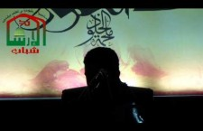 Gedicht zu Ehren von Imam Zeynul Abidin (as)