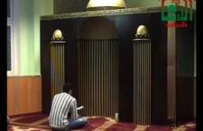 Ziyarat Warith زيارة وارث + Munajah von Hussein Badran