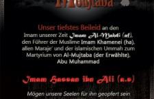 Gedenken an Imam Hassan (as)