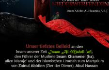 Martyrium von Imam Sajjad – Kondolenz