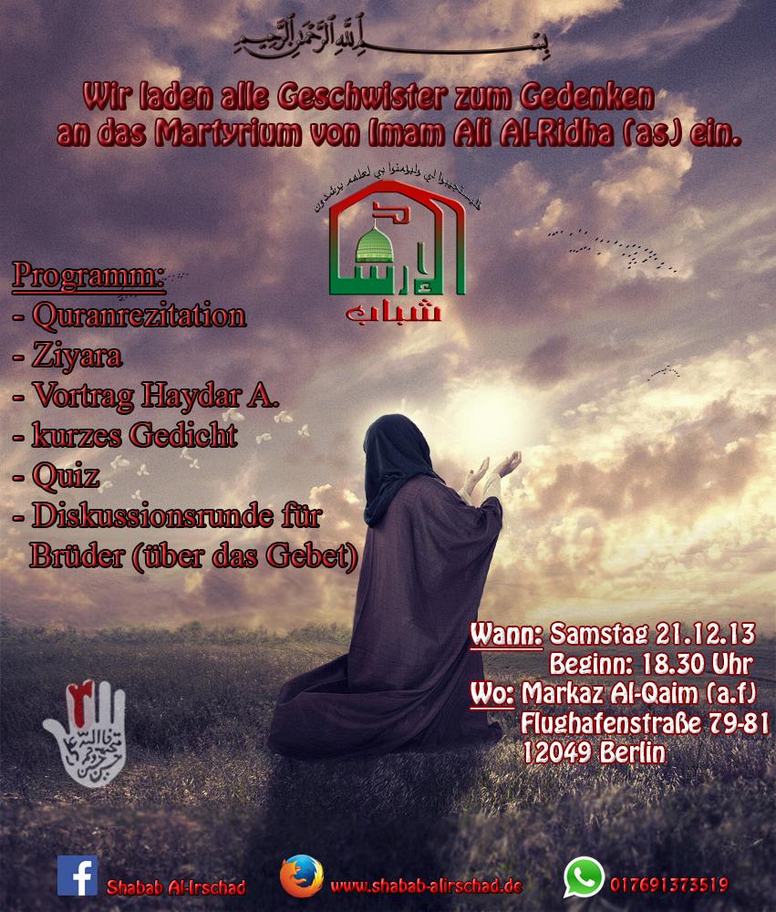 imam_ali_ibn_musa_al_reza