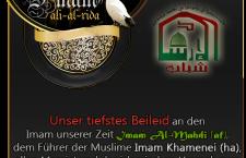 Martyrium Imam Al-Ridha (as)