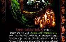 Gedenken an Prophet Muhammad (sa)