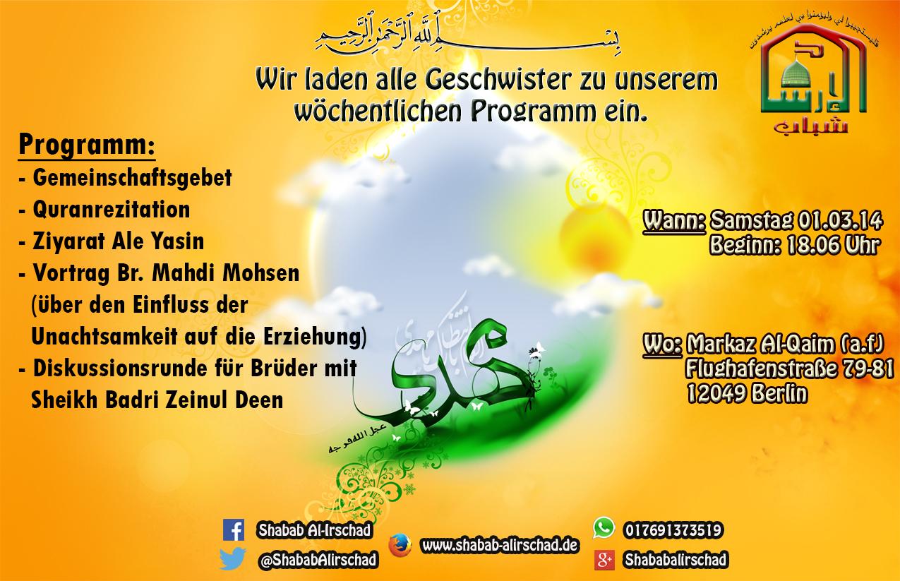 Imam_Mehdi_kw9_3