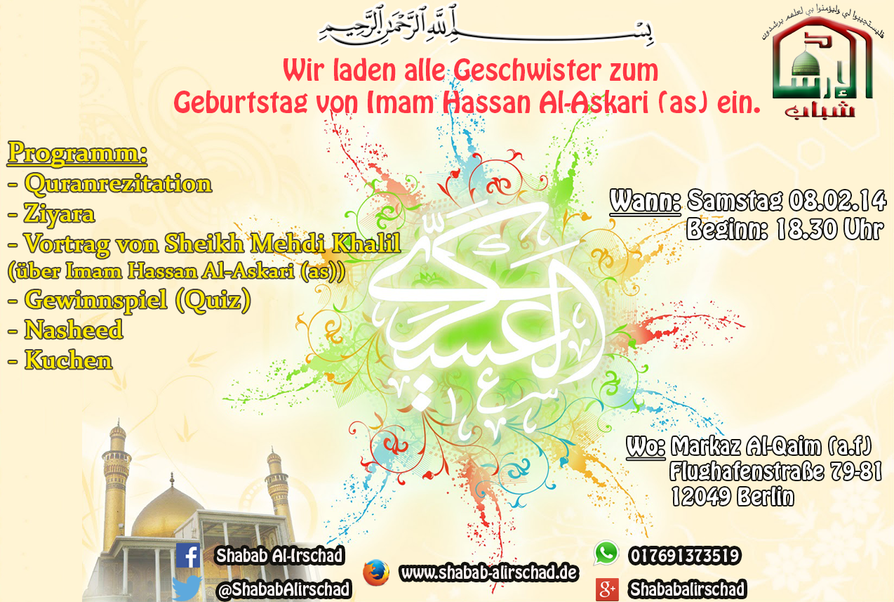 flyer_askari_as_bday