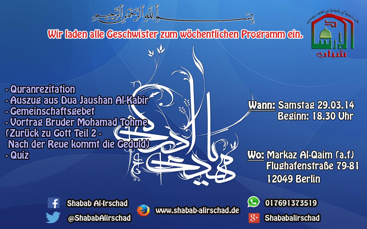 Ya_Mahdi_Adrekna_