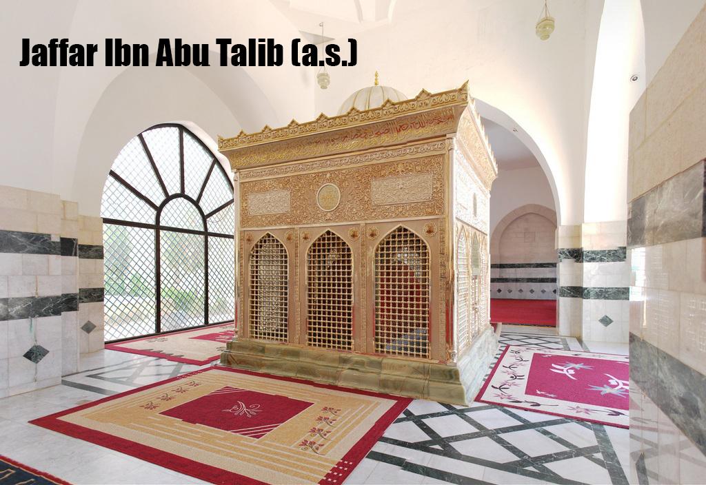 Gedicht zu Ehren der reinen Seele von Jaffar Ibn Abu Talib (a.s.)