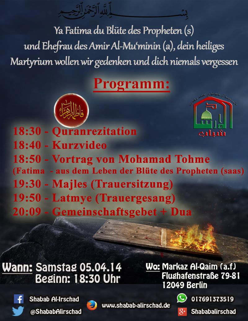 fatima-shahada-2